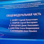 Избранные россиянами лидеры списка «ЕР» не намерены идти в Госдуму
