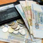 Минэкономразвития ухудшил прогноз роста доходов россиян