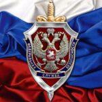 В Хакасии назначен новый начальник ФСБ